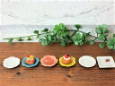 【ミニチュア プレート-100】ミニチュア小物 ミニチュア食器 ミニチュア雑貨 ミニチュアインテリア デコパーツ ナチュラル雑貨