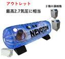 [アウトレットにつき65%OFF]酸素カプセル 2.7気圧相...