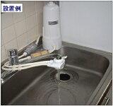 浄水器 60℃までOK!医王石セラミック浄水器「ネボトンの水」(2外部フィルターシステム)11年フィルター交換無し(現在、外観をステンレス製に変更中です)