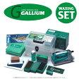 【ワックスセット】GALLIUM ガリウム TRIAL WAXING BOX [SP3076]スキー スノーボード ski snowboard チューンナップ メンテナンス WAX セット アイロン ホットワックス 10P27May16