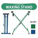 [39%OFF]スノーボード クロススタンド 《QUICK WAXING STAND》チューニングスタンド WAX テーブル ワックススタンド チューンナップ メンテナンス ワクシングスタンド WAXSTAND スノボ 作業台 【17SP】 10P03Dec16