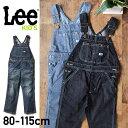 Lee リー [61537] (キッズ) BOYS OVERALLS オーバーオール デニム 子供服