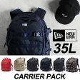 NEW ERA リュック ニューエラ Carrier Pack[35L] キャリアパック バックパック バッグ デイパック 鞄 カバン リュックサック newera [売れ筋] bag 銀5 10P18Jun16