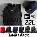 ニューエラ バックパック NEWERA SMART PACK [22L] リュック スマートパック バッグ デイパック 鞄 カバン bag キャップ スナップバ...