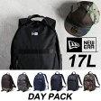 NEWERA DayPack [17L] リュック デイパック ニューエラ バックパック バッグ 鞄 カバン bag キャップ スナップバック [売れ筋] 銀5