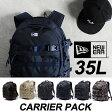 NEWERA Carrier Pack[35L] リュック ニューエラ キャリアパック バックパック バッグ デイパック 鞄 カバン bag キャップ スナップバック [売れ筋]