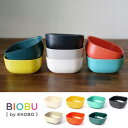 【 BIOBU / ビオブ 】BOWL 《Sサイズ》 [BIOBU by EKOBO ビオブ バイ エコボ] バンブーを使用したオシャレなエコデザイン 小皿 器 オシャレ サラダボウル フェアトレード