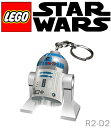 【 LEGO × STARWARS / レゴ × スターウォーズ 】R2-D2 KEYLIGHT LED LIGHT ライト おもちゃ キーホルダー 37367 10P03Dec16