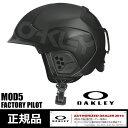 OAKLEY 【 MOD5 FACTORY PILOT 】[Matte Black] [99430FP-02K] オークリー ファクトリーパイロット スノーヘル...