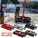 ショベル DMOS Collective [ THE STEALTH SHOVEL ] 折りたたみシャベル 多機能 ダート用 車載スコップ シェイパー 除雪 レイキ スノーボード スキー フリースキー スノーモービル 緊急ツール 取り外し可能 [1201]