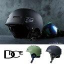 DICE D5 HELMET [スノーヘルメット]ダイス SNOW HELMET スノボ メンズ レディース スノーゴーグル スノーボード スキー プロテクター..