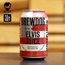 【29日-1日 全品P5倍~最大19.5倍!】クラフトビール BREWDOG JUICE IPA (12本セット) ブリュードッグ エルビスジュース IPA Beer [210412]