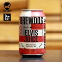 【29日-1日 全品P5倍~最大19.5倍!】クラフトビール BREWDOG JUICE IPA (24本セット) ブリュードッグ エルビスジュース IPA Beer [210412]
