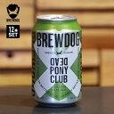 クラフトビール BREWDOG DEAD PONY CLUB (12本セット) ブリュードッグ デッドポニークラブ ペールエール Beer [210412]