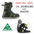 !!10/11 K2!!MINI TURBO BOOTS+MINI TURBO BINDING SET !!  k2  boa   2 2set   snowboard