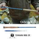 TENKARA ROD Co【CASCADE】(8フィート)【淡水竿】テンカラロッド 渓流 テンカラ竿 フライ 毛鉤 釣竿 単品 銀5