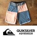 QUIKSILVER (メンズ) [AQYBS00228] NGG6 クイックシルバー ショートパンツ サーフパンツ ボードショーツ 海パン 水着