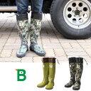 日本野鳥の会 レインブーツ レディース 長靴 バードウォッチング アウトドア ガーデニング 野外フェス おしゃピク 梅雨対策