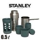 STANLEY【COFFEE SYSTEM】[0.5L]スタンレー コーヒーシステム キャニスター 水筒 保温 保冷 アウトドア キャンプ フレンチプレス