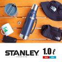 スタンレー 水筒 STANLEY 【CLASSIC BOTTLE /NAVY】[1L] 水筒 クラシックボトル 保温 保冷 1リットル アウトドア キャンプ ギフト 【10P】