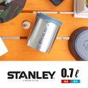 スタンレー 水筒 STANLEY 【COMPACT STEEL COOK SET】[0.71L] クックセット クラシックボトル 保温 保冷 キャニスター アウトドア キャンプ ギフト 【10P】 3tz