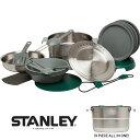 スタンレー アウトドア食器セット STANLEY【BASE CAMP COOK SET 4X】[19ピースセット