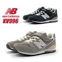 ニューバランス [KV996]new balance スニーカー 靴 【ユースサイズ】【シューズ】キッズ