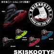 【 SKISKOOTYS / スキースクーティーズ 】LOCKER BOOTS ロッカーブーツソール ソールガード ブーツガード 10P03Dec16