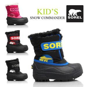 【SOREL/ソレル】2013FWSnowCommanderToddler(NC1805)スノーコマンダートドラーキッズジュニアユースブーツ防寒靴寒冷地スノーブーツ防寒ブーツ