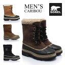ソレル ブーツ カリブー ウインターブーツ 《メンズ》 SOREL CARIBOU (NM1000) ブーツ 防水 防寒靴 寒冷地 スノーブーツ 防寒ブーツ
