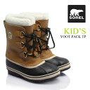 ソレル ユートパックTP《キッズ》 SOREL YOOT PACK TO(NY1880) ジュニア ユース ブーツ 防寒靴 寒冷地 スノーブーツ 防寒ブーツ 子...