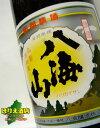 日本酒 八海山 清酒 1800ml 八海醸造【日本酒 八海山