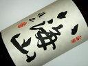 八海山 純米吟醸 1800ml 日本酒 八海山 普通酒 八海