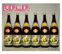 【代引手数料無料】【日本酒6本】新潟県の地酒『八海山清酒1800ml6本セット』八海醸造一升瓶(1.8L)八海山1800サイズ