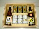 【お歳暮ギフト】八海山・〆張鶴と缶ビールの飲み比べセット 箱入 日本酒・ビールセット 贈り物に・日本酒ギフトセット【あす楽対応】