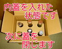 送料無料(一部地域を除く)新潟の人気銘柄が6本入った日本酒ギフトセット