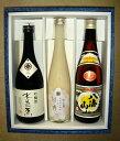 八海山 水芭蕉 吟醸 水芭蕉 甘酒500ml 3本セット敬老...