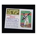 商務旅遊門票 - テレホンカード テレフォンカード テレカ 50度数 中日ドラゴンズ 野口茂樹 1999年度 セントラルリーグ最優秀選手記念(31432)(31432)