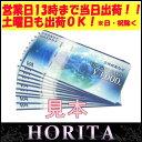 �y�y�V�|�C���g�̏����ɂǂ����I�z�O��Z�F�J�[�h VJA�M�t�g�J�[�h VJA GIFT CARD ���i�� 1�C000�~�~10���Z�b�g 10�C000�~��(35193)
