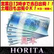 【楽天ポイントの消化にどうぞ!】三井住友カード VJAギフトカード VJA GIFT CARD 商品券 1,000円×5枚セット 5,000円分(35303)