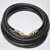 20メートル ケルヒャー互換交換用 両端クイックタイプ 高圧洗浄機ホース