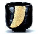 筒茶碗 寒月 佐々木松楽作