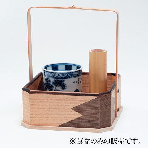 【茶道具 莨盆・煙草盆】四方手付莨盆 片身変 中...の商品画像