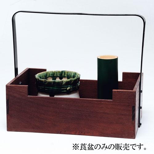【茶道具 莨盆・煙草盆】桑色手付莨盆 田楽 幸斎作