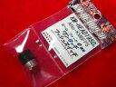 レーザーサイト ビームフォードe 専用 ワンタッチ プッシュスイッチ KM企画