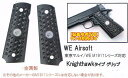 M1911 ガバメント Knighthawk ナイトホークタイプ グリップ [東京マルイ ガスガン対応]