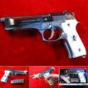 ソードカトラス グリップ装着 M92F カスタム HOP-UPエアガン (10歳以上) 「ブラックラグーン」 ベースガン:東京マルイ