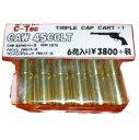 CAW .45COLT TRIPLE CAP CART+1 S.A.A. ピースメーカー モデルガン用 カートリッジ C-Tec