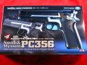 S&W PC356 HOP-UP エアガン (10歳以上) 東京マルイ