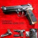 SAMURAI EDGE サムライエッジ STD バイオハザード (M92F) ブローバックガスガン (18歳以上) 東京マルイ